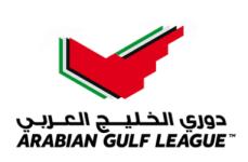 UAE Pro-League